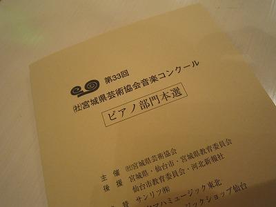 IMG_1677.jpg