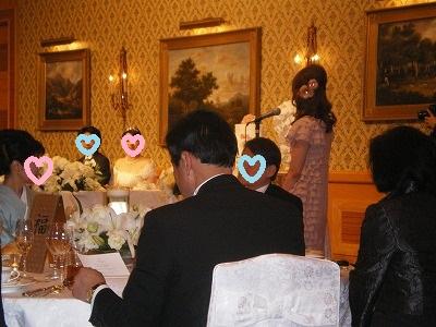 たーちゃん結婚式(2012.1.29) 047.jpg