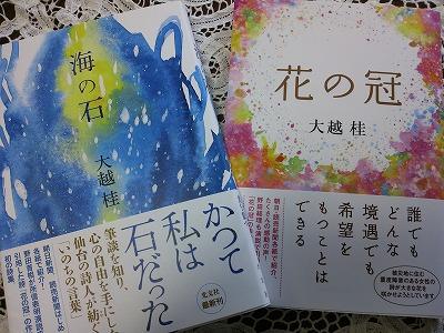 詩集2冊並び.jpg