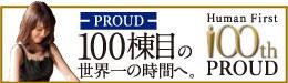 banner_100.jpg
